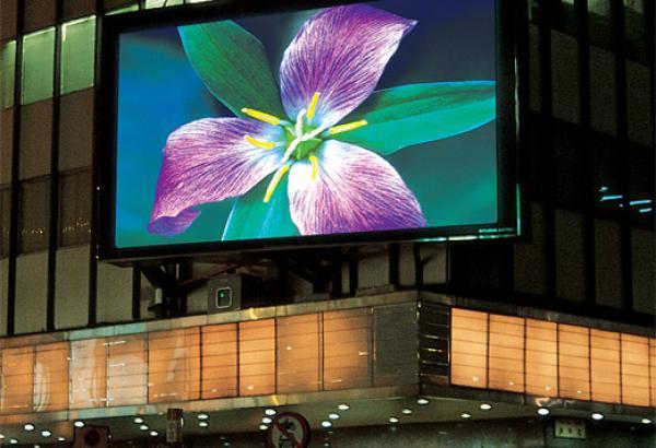 màn hình led quảng cáo hcm