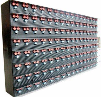Modul làm bảng led điện tử