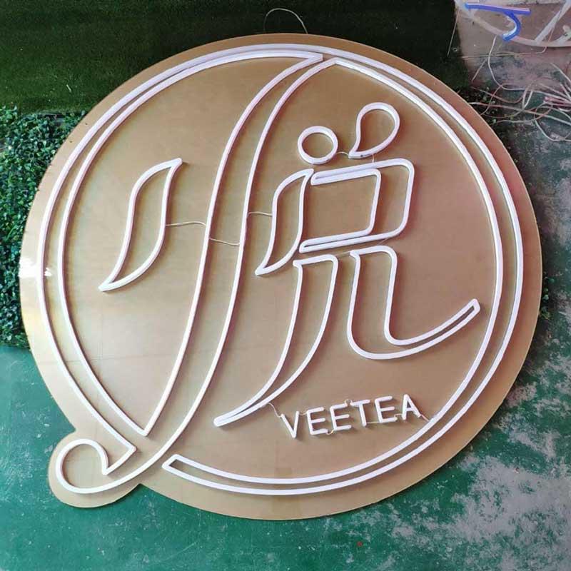 logo beautyfull with led light